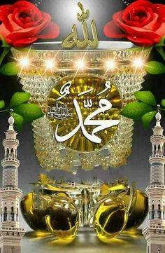 rashk e gull Quran Wallpaper, Islamic Wallpaper, Allah Calligraphy, Islamic Art Calligraphy, Islamic Images, Islamic Pictures, Imam Hussain Wallpapers, Islamic Cartoon, Flower Phone Wallpaper