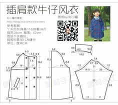 Free Baby Patterns, Baby Girl Dress Patterns, Sewing Patterns For Kids, Doll Clothes Patterns, Sewing For Kids, Clothing Patterns, Romper Pattern, Baby Coat, Baby Sewing Projects