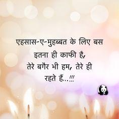 Quotes and Whatsapp Status videos in Hindi, Gujarati, Marathi Hindi Quotes Images, Shyari Quotes, Hindi Quotes On Life, Motivational Quotes For Life, Good Life Quotes, First Love Quotes, Love Quotes Poetry, Good Night Quotes, Hindi Shayari Love