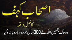 Ashab E Kahf Ka Waqia | Real Story Of Ashab E Kahf in Urdu And Hindi | S... True Stories, Islamic, Affair, The Creator, Facts, History, History Books, Historia, Truths