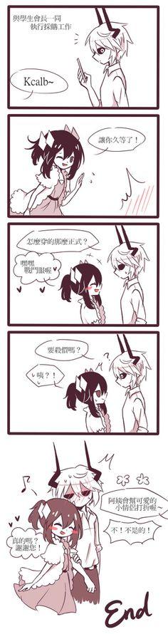 [中國語]Doodle+comic④ [17]