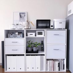 Asian Room, Roomspiration, Present Day, Room Interior, My Dream Home, Interior Decorating, Bedroom Decor, Shelves, House
