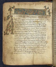 Among other beauties published online today is this 10th c Greek Gospels (Add MS 37320): http://www.bl.uk/manuscripts/FullDisplay.aspx?ref=Add_MS_37320&index=0 … pic.twitter.com/DGk6Lrtp7J