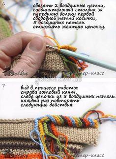 Оригинальная обработка горловины. Мастеркласс Knitting Stiches, Hand Knitting, Knitting Patterns, Crochet Borders, Crochet Diagram, Double Knitting, Couture, Swatch, Knit Crochet