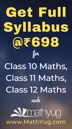 Get full syllabus of Class 10 Maths, Class 11 Maths and Class 12 Maths at ₹698 each. #Education #Learning #Mathyug #Class10Maths #Class11Maths #Class12Maths #NCERTSolutions #OnlineLearning #Homeschooling Mathematical Induction, Geometric Mean, Binomial Theorem, Arithmetic Progression, Rational Function, Class 12 Maths, Maths Solutions, Board Exam, Reading