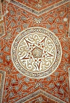 In the middle of this star is written the name of God - Only those who would look for evil will see and find evil in everything - Islamic art is man's expression of the profound, sacred geometry at the foundation of the Cosmos. Islamic Patterns, Geometric Patterns, Geometric Art, Textures Patterns, Architecture Unique, Islamic Architecture, Art Arabe, Motifs Islamiques, Islamic Tiles