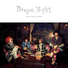 Dragon Night - Limited Edition B Live Cd, Rock Artists, One Ok Rock, Cd Album, End Of The World, Cool Wallpaper, Character Design, Dragon, Japanese