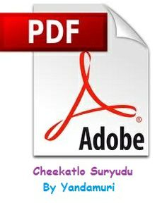 Free download Pdf files: Cheekatlo Suryudu By Yandamuri