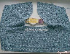 Openwork Crochet Jacket Free Pattern 4 Crochet Jacket Pattern, Crochet Yoke, Crochet Square Patterns, Crochet Gratis, Crochet Girls, Crochet Woman, Crochet Designs, Diy Crochet Sweater, Crochet Mittens