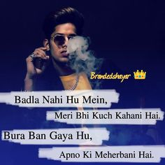Quotes In Hindi Attitude, Attitude Thoughts, Attitude Quotes For Boys, Positive Attitude Quotes, Good Thoughts Quotes, Attitude Status, Bad Words Quotes, Bad Boy Quotes, Funky Quotes