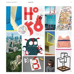 Trend Bible Kid's Lifestyle Trends for the Home A/W 16/17 | mode...information GmbH