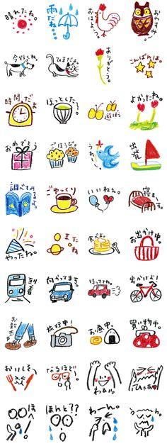 yuruyuru tegaki illust – LINE stickers Pen Illustration, Character Illustration, Kawaii Stickers, Cute Stickers, Drawing For Kids, Line Drawing, Note Doodles, Japanese Drawings, Cartoon Sketches