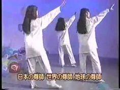 オウム真理教 - 麻原彰晃 - 「尊師マーチ」を踊ろう