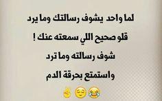 so true .-.