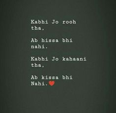 Shyari Quotes, Hurt Quotes, Mood Quotes, Life Quotes, Broken Soul Quotes, Heartless Quotes, First Love Quotes, Mixed Feelings Quotes, Gulzar Quotes