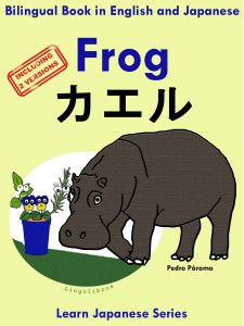 The Bilingual Story Is Presented Twice In First Part Parallel Japanese Text Contains Just Hiragana And Katakana Characters Second