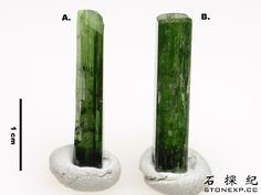 石探紀》購物晶礦:巴基斯坦鉻透輝石 (Chrome Diopside)