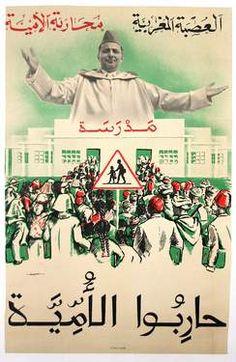 Let's fight illiteracy. King Mohammed V, Morocco. Poster 1956-1961. - Maroc Désert Expérience tours http://www.marocdesertexperience.com