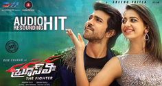 Mega Power Star Ram Charans upcoming action family entertainer Bruce Lee is right on track for the release on October 16th. First copy is ready and according to the latest information, The film wi...