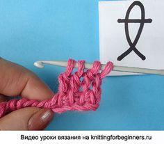 Tunisian Crochet Stitches, Pattern Fashion, Crochet Hooks, Knitting, Handmade, Crafts, Inspiration, Style, Crochet