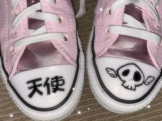 Laughing Squid, Angel Aesthetic, Cute Shoes, Cute Pictures, Baby Shoes, Deviantart, Inspired, Sneakers, Kids