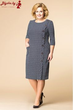 Платье женское - Women's style: Patterns of sustainability Simple Dresses, Elegant Dresses, Plus Size Dresses, Nice Dresses, African Fashion Dresses, African Dress, Dress Outfits, Fashion Outfits, Smart Dress