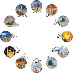 12 Imam Imam Reza, Hazrat Imam Hussain, Imam Ali, Hazrat Ali, Islamic Images, Islamic Pictures, Day Of Ashura, Islamic Posters, Islamic Quotes