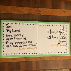 I painted this for my dad's birthday (his bday was yesterday). #Quran #family #painting #ecofriendlypaint #nontoxicpaint #handmade #mercy #islam #father #dua