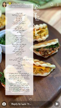 Ph Food Chart, Food Charts, Libyan Food, Shawarma Spices, Food Vids, Grandmothers Kitchen, Cookout Food, Food Wallpaper, Arabic Food