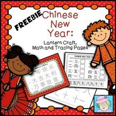 Chinese New Year Lantern Craft and Math Activities FREE! Let's celebrate Chinese New Year the year of the pig! This set contains several items that you can use to celebrate Chinese New Year in your classroom. Chinese New Year Crafts For Kids, Chinese New Year Activities, New Years Activities, Chinese New Year 2020, Teaching Activities, Preschool Worksheets, Math Resources, Craft Activities, Teaching Ideas