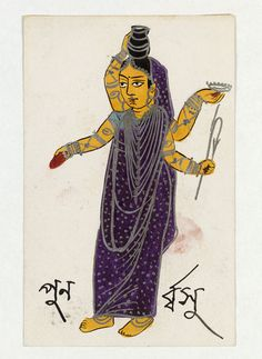 Purnavasi. Painting, in watercolour and tin alloy on cardboard, a four-armed woman bearing a water vessel, tray and goad, probably representing the full moon, Purnavasi.  Place of origin: Calcutta, India (made)  Date: ca. 1890 (made)  Artist/Maker: Unknown (production)  Museum number: IS.124-1959