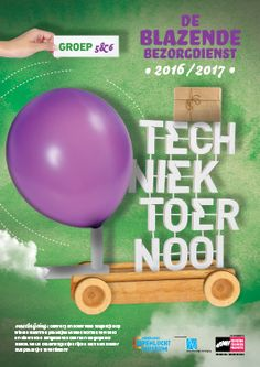 Techniek Toernooi - Uitdagingen Juni, Gym Equipment, Exercise, Ejercicio, Excercise, Work Outs, Workout Equipment, Workout, Sport