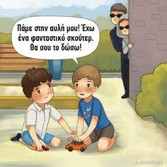 Ε Family Guy, San, Guys, Memes, Fictional Characters, Report Cards, Little Cottages, Safety, Colombia