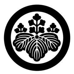 Shop Kimono Design Kamon Paulownia 15 oz Ceramic Large Mug designed by Wamono - Japanese Kimono Design Apparel - Shop. Japanese Family Crest, Kimono Design, Japanese Beauty, Japanese Kimono, Japanese Culture, Mug Designs, Design Crafts, Vivid Colors, Art Projects