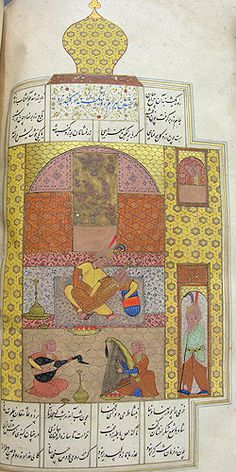 Bahram Gur being entertained by the Moorish Princess in the Yellow Pavilion, on Sunday. From p.438 of MS Browne 1434, the Khamsa of Nizami (...