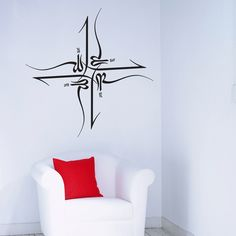 Allah. Wall Sticker. Islamic Calligraphy wall sticker wall art decal available in various sizes, colours and finishes making it ideal to apply to any wall, vehicle or smooth surface. It's removable, leaving no damage to paintwork, and it's non-toxic, making it safe, It's easy to clean, and once applied looks like its painted on. http://walliv.com/allah-islamic-art-wall-sticker-wall-art-decal