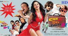 Daal Mein Kuch Kaala Hai 2012 HIndi Full Movie I Hindi Comedy Movie I Ve...