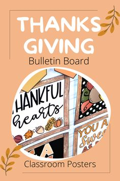 Decorate your classroom for the Thanksgiving Holiday with these printable classroom posters & banner! These posters make a beautiful display on your bulletin board, classroom door, or anywhere in your classroom space! Don't neglect decorating your reading corner too!