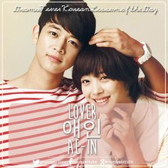 Learn Korean with To the Beautiful You! DramaFever  :)  https://www.dramafever.com/ 2012