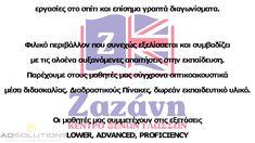 Ιδαιτερα μαθηματα αγγλικων Αλιμος | 697 99 76 611 Kgi, Promotion, Advertising, Youtube, Youtubers, Youtube Movies