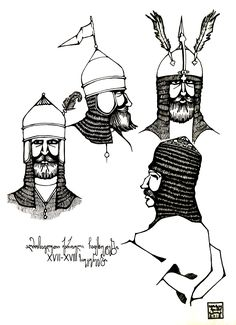 Eastern Georgian helmets of the century Middle Ages, Middle East, Military Costumes, Eastern Europe, Byzantine, Drawing Tips, Georgian, Batman, Drawings