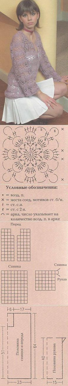 Жакет из лиловых розеток | ВЯЗАНИЕ спицами и крючком.