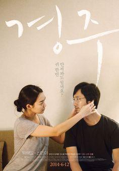 Gyeongju movie poster - Cerca con Google