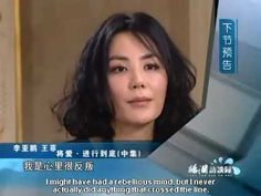 Faye Wong (王菲) 2011 Interview with English Subtitles (Part 4 of 8)