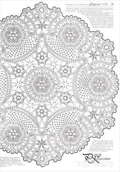 a crochet pattern charm with Filet Crochet, Mandala Au Crochet, Crochet Doily Patterns, Crochet Diagram, Crochet Chart, Lace Patterns, Thread Crochet, Crochet Stitches, Crochet Dollies