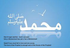 Saadi if you must fall in love
