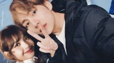 Kpop Couples, Cute Couples, Blackpink And Bts, Blackpink Lisa, Taehyung, Ships, Wattpad, Collages, Couples