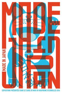 POSTERS – MADE IN JAPAN