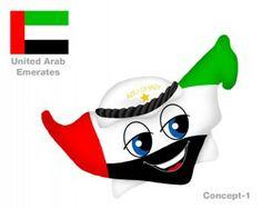 New United Arab Emirates Plushky Design #kids #toys #global #culture #multicultural #globalkids #UnitedArabEmirates #UAE