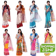 Buy latest krishma 8 Kota Saree combo @ Just 2,299/- only Limited period offer!! Hurry to buy now Click here to visit-  http://www.szonline.in/sarees/krishma-8-kota-saree-collections/p-8228767-53789511728-cat.html?utm_source=pinterest&utm_medium=image&utm_content=saree&utm_campaign=krishma%208%20Kota%20Saree%20combo #saree #women #womensaree #Kotamaterial #ethnicdesign #designersaree